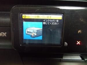 DSCF3115_RS.jpg