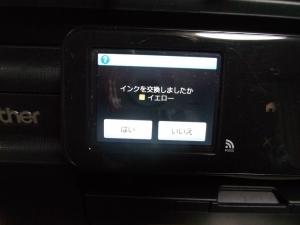 DSCF3116_RS.jpg