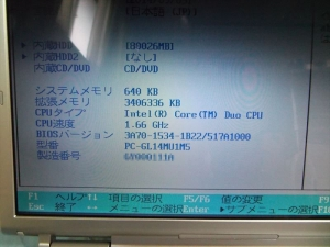 DSCF3921_RSMZ.jpg