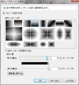 FC2-Blog_024.png