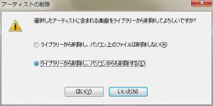 FLAC-MediaGO-XAppli_001.png