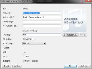 FLAC-XAppli-ConvError_001.png