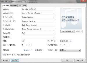 FLAC-XAppli-ConvError_003.png