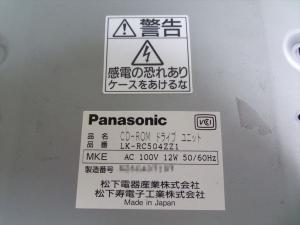 LKRC504-scsi-usb005.jpg