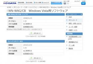 WN-WAGCB_104.png