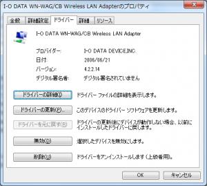 WN-WAGCB_109.png