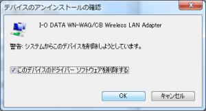 WN-WAGCB_110.png