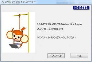 WN-WAGCB_124.png