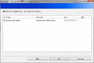 dcpj952n_verh_005.jpg