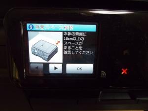j952n-touch-DSCF3329_RS.jpg