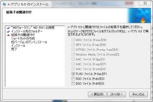 x-appli-60-1.jpg