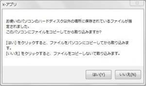x-appli-60-4.jpg
