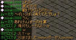 14.6.7攻城 おとぼけ