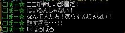 らんく4けんぽじ6