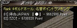 らんく4pv