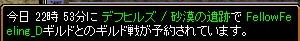 14.7.6FellowFeeling様