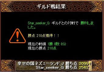 14.8.7Star_seeker様 結果