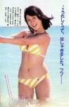 河合奈保子 セクシー ローレグビキニ水着 おっぱいの谷間 ムチムチ おへそ 1980年代アイドル 海 高画質エロかわいい画像8