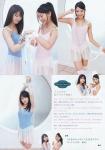AKB48 北原里英 横山由依 セクシー シースルー レオタード 脇 太もも 高画質エロかわいい画像3
