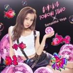 元AKB48 板野友美 セクシー CDジャケット写真 おへそ 太もも SWAG 高画質エロかわいい画像1
