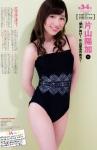 AKB48 片山陽加 セクシー ワンピース水着 カメラ目線 太もも 高画質エロかわいい画像25