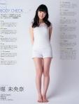 乃木坂46 堀未央奈 セクシー ショートパンツ 太もも 全身 高画質エロかわいい画像2