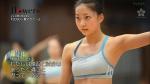 新体操選手 畠山愛理 セクシー 脇 タンクトップ おっぱいの膨らみ 美人 地上波キャプチャー 高画質エロかわいい画像1