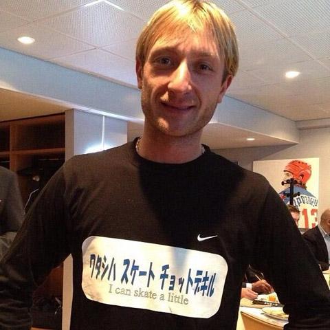プルシェンコ選手 ワタシハ スケート チョットデキル