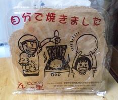 food1486.jpg