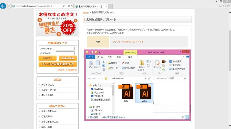 マヒトデザイン6_R