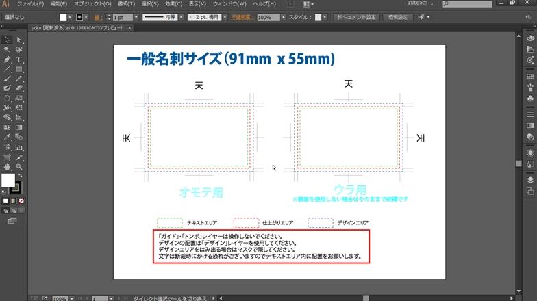 マヒトデザイン7_R