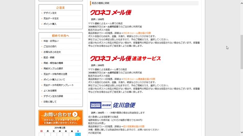マヒトデザイン12_R