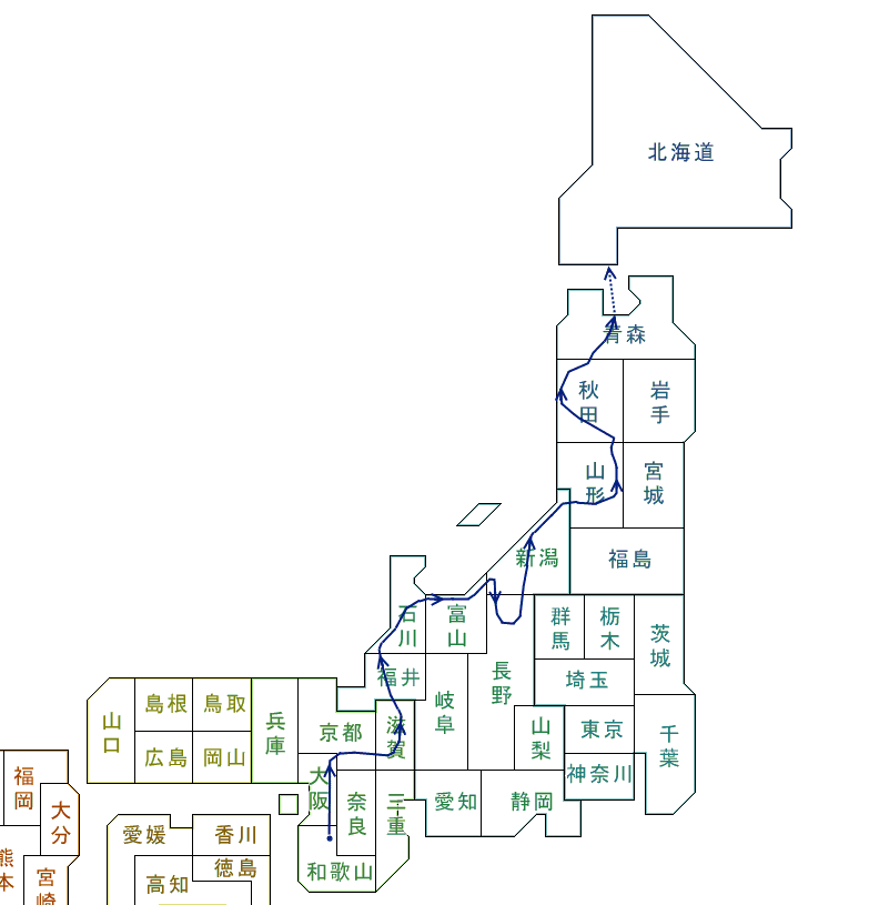 日本一周~東日本編①~