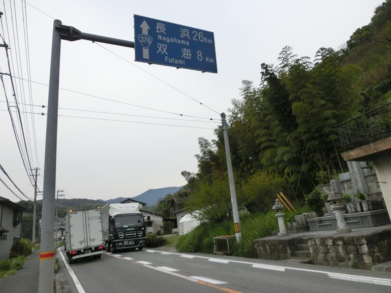 CIMG7468_R.jpg