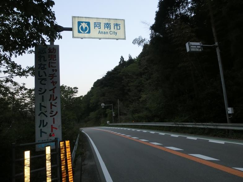 CIMG8917_R.jpg