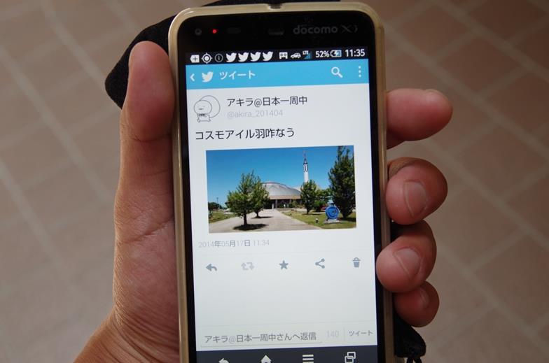 IMGP0019_A.jpg