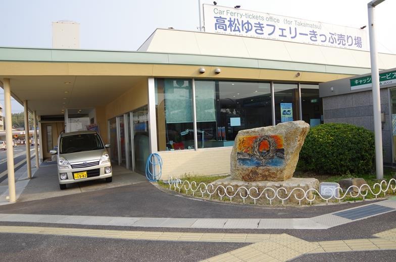 IMGP3352_R.jpg