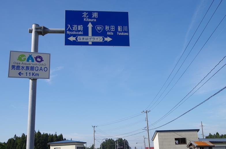 IMGP4640_A.jpg