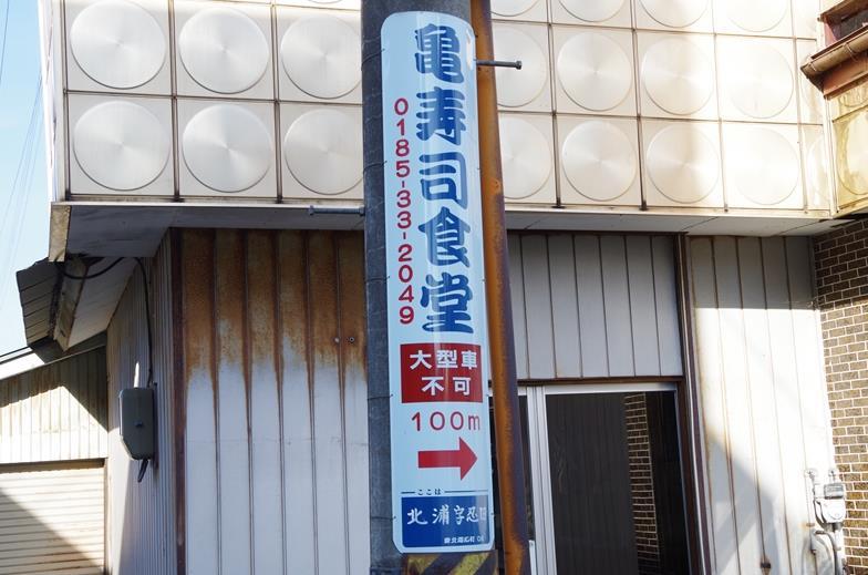 IMGP4646_A.jpg