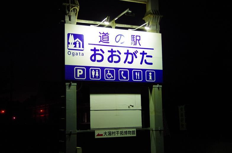 IMGP4737_A.jpg
