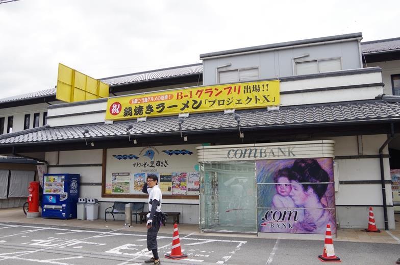 IMGP6689_R.jpg