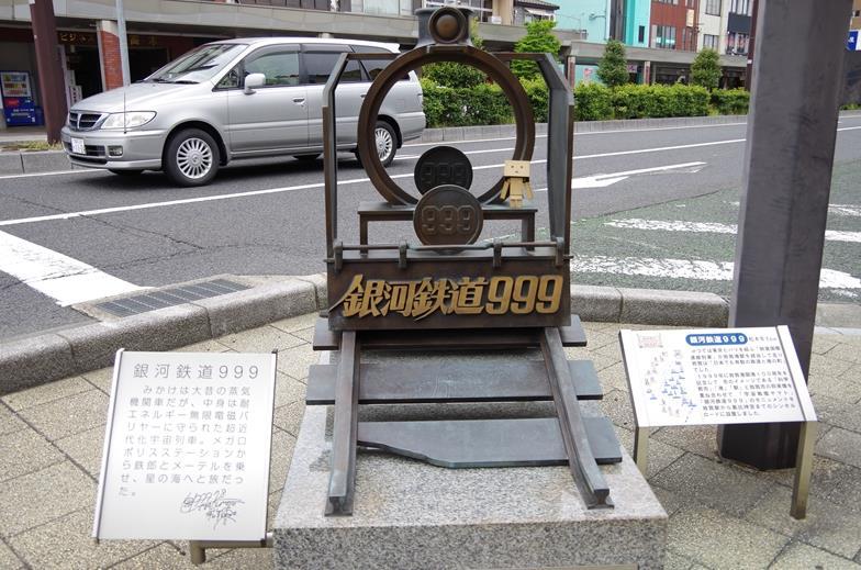 IMGP8787_R.jpg