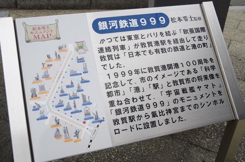 IMGP8788_R.jpg