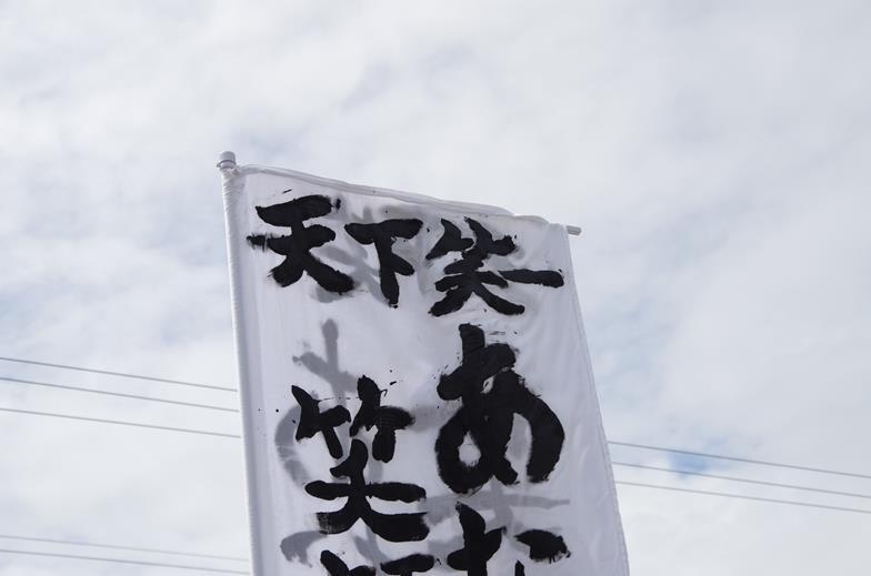 IMGP9200_A.jpg