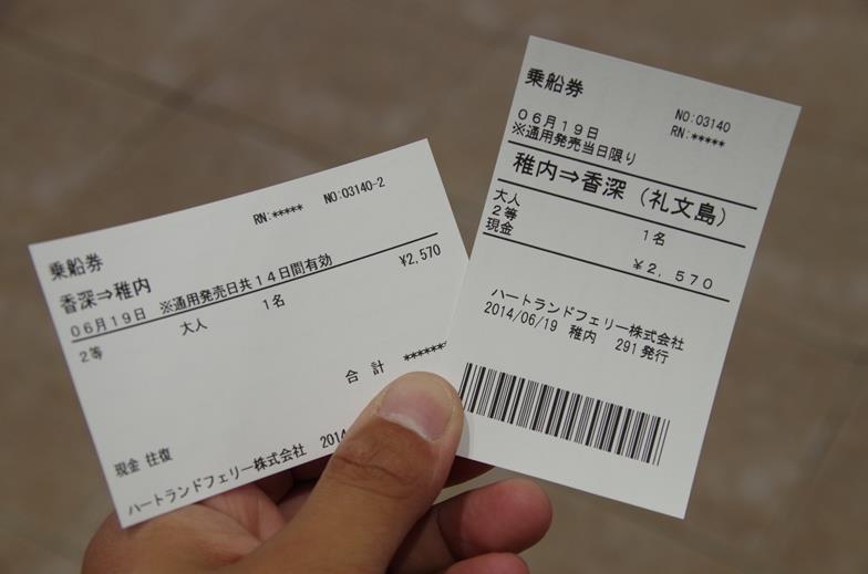 IMGP9799_A.jpg
