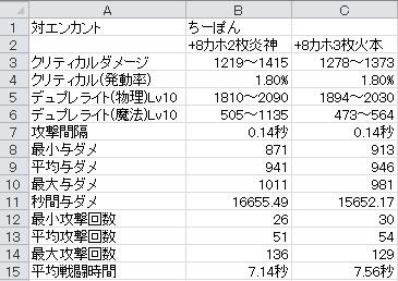 2014060403.jpg