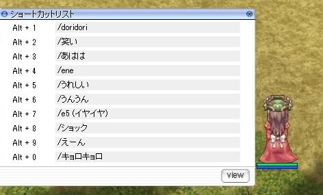 2014070301.jpg