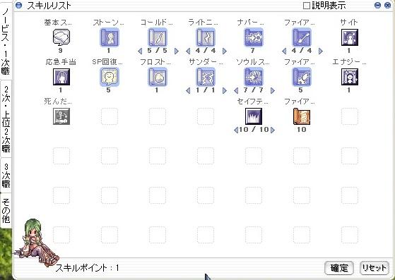 2014080504.jpg