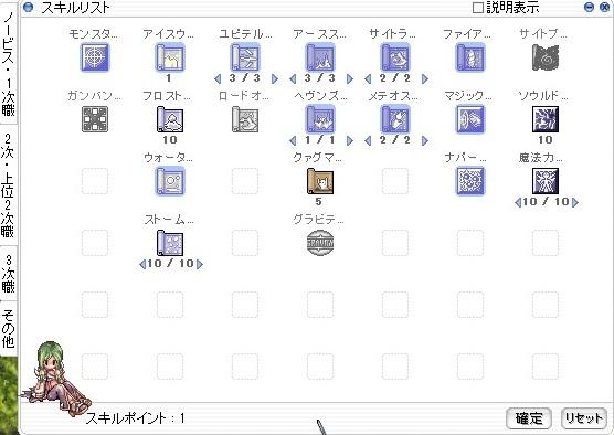 2014080505.jpg