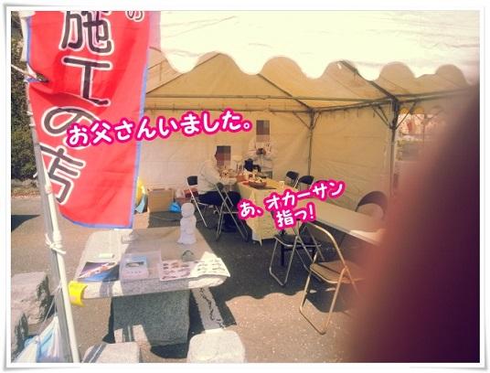 20140413_093216yubi.jpg